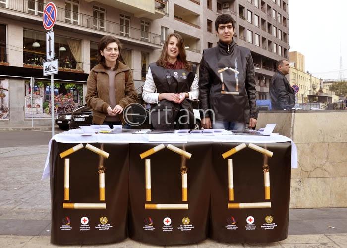 Երևանն առանց ծխախոտի
