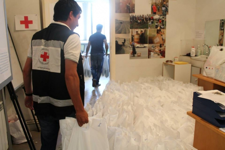Stationary for Syrian-Armenian school children