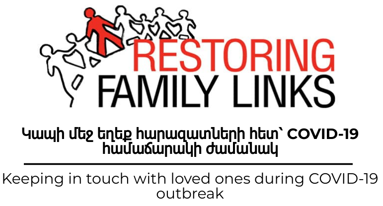 Keeping in touch with loved ones during COVID-19 outbreak