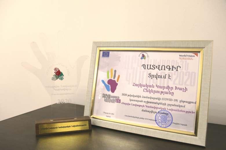 ՀԿԽԸ-ն արժանացավ «Տարվա լավագույն կամավորական նախաձեռնություն» մրցանակի