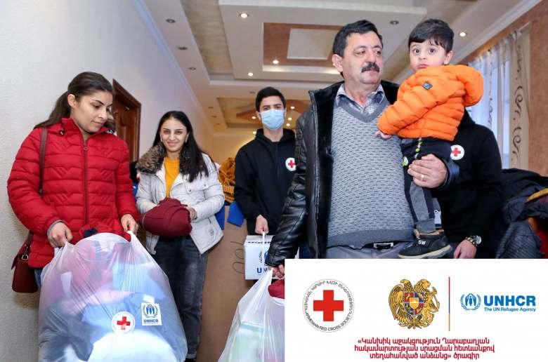 ՀԿԽԸ-ն դրամական աջակցություն է տրամադրում Ղարաբաղյան հակամարտության սրացման հետևանքով Հայաստան տեղափոխված անձանց